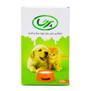 شیر خشک پرسا مخصوص نوزاد سگ وگربه