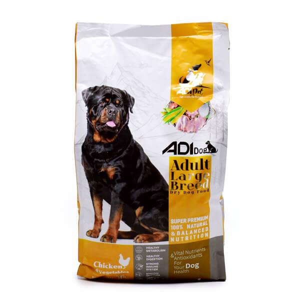 غذای خشک سگ سوپر پریمیوم 10کیلویی