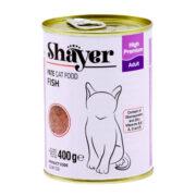 کنسرو گربه با طعم ماهی کد 224133