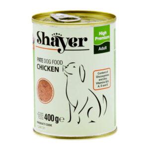 کنسرو سگ با طعم مرغ