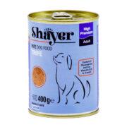 کنسرو شایر سگ با طعم سیرابی کد 124164