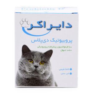 پروبیوتیک دیپلاس دایراکر مکمل غذایی گربه