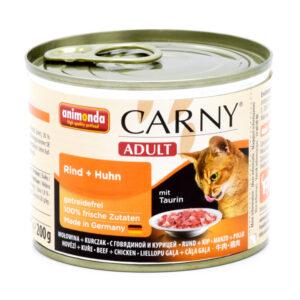 کنسرو مخصوص گربه بالغ کارنی آنیموندا حاوی گوشت گاو و مرغ