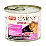 کنسرو گربه بالغ کارنی آنیموندا حاوی گوشت شکار و گوساله و مرغ
