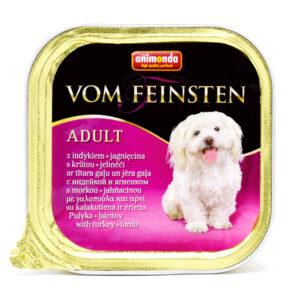 غذای کاسه ای ووم فیستن حاوی گوشت پرندگان و گوساله مخصوص سگ بالغ