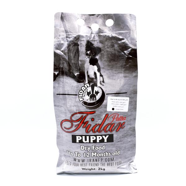 غذای خشک سگ توله سگ نژاد کوچک 2 کیلو برند فیدار پاتیرا پرمیوم
