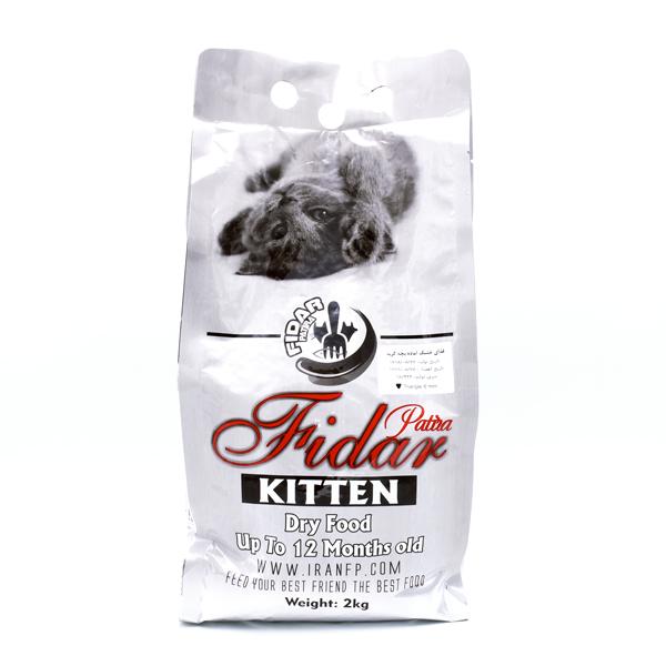 غذای خشک بچه گربه، برند فیدار پاتیرا، ۲ کیلوگرمی