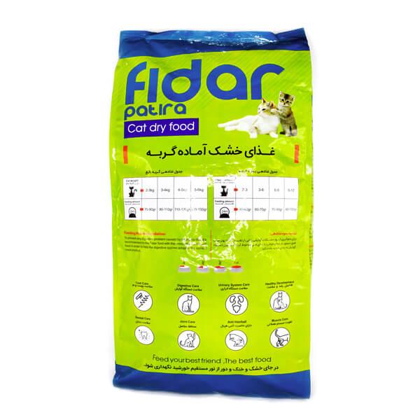 غذای خشک گربه بالغ برند فیدار 10 کیلوگرمی
