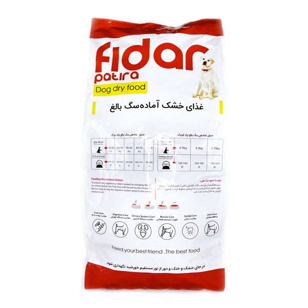 غذای خشک سگ بالغ نژاد بزرگ، برند فیدار پاتیرا، 10 کیلوگرمی