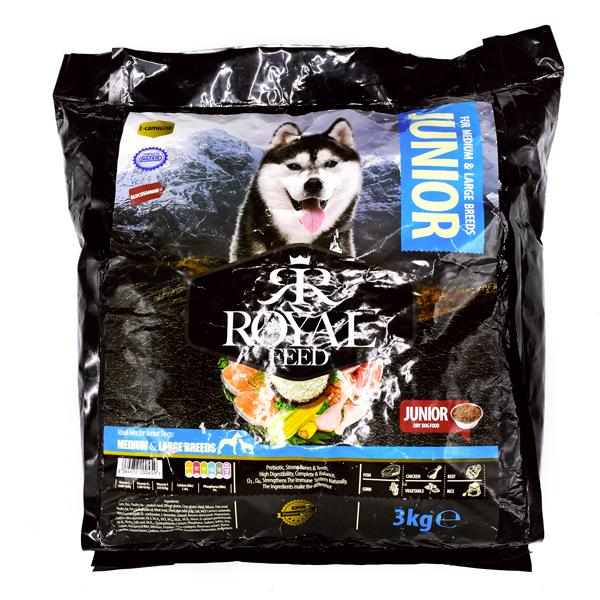 غذای توله سگ نژاد medium رویال فید