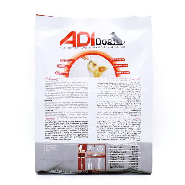 غذای خشک سگ برند ادی سوپر پرمیوم کد 230 یک کیلویی