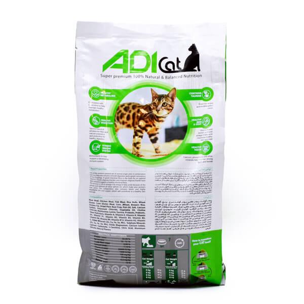 غذای خشک گربه بالغ سوپر پریمیوم 7/5 کیلویی کد 433