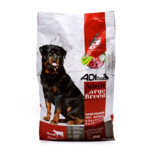 غذای خشک سگ سوپر پریمیوم 4 کیلویی کد 231 میکس بیف و سبزیجات مخصوص سگ