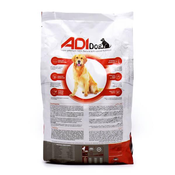 غذای خشک سگ سوپر پریمیوم 10 کیلویی کد 231
