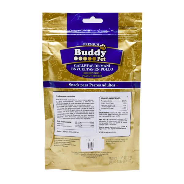 غذای تشویقی سگ با طعم جگر خشک شده Buddy کد TR-009