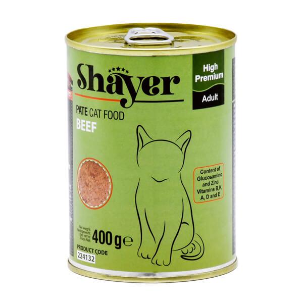 کنسرو گربه شایر با طعم گوشت قرمز 400 گرمی کد 224132