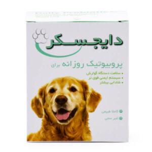 پروبیوتیک روزانه دایجسکر مکمل غذایی سگ و گربه