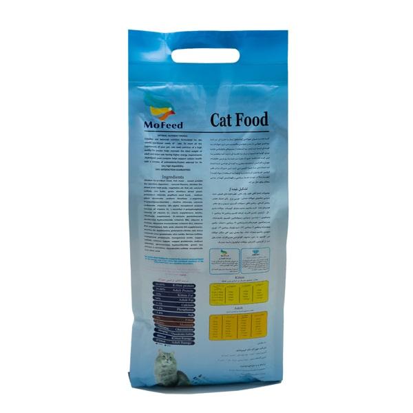 غذای گربه مخصوص بالغ مفید 2 کیلوگرم