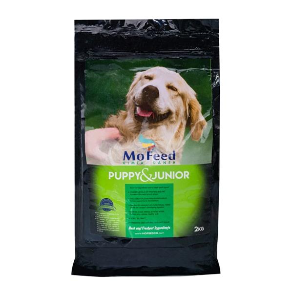 غذای سگ مناسب نژاد پاپی و جونیور مفید 2 کیلوگرم