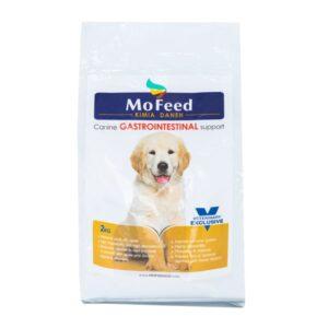 غذای سگ درمانی مفید 2 کیلوگرم
