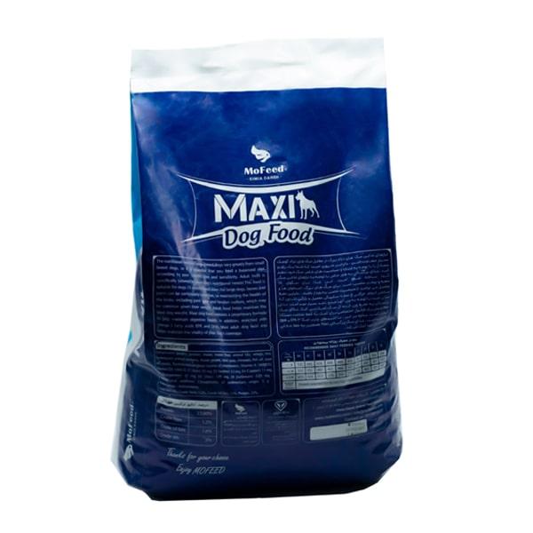 غذای خشک سگ مکسی ادالت مفید 10 کیلوگرم