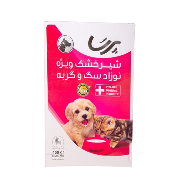 شیر خشک سگ و گربه مخصوص نوزاد پرسا با بسته بندی 450 گرمی حاوی پروبیوتیک