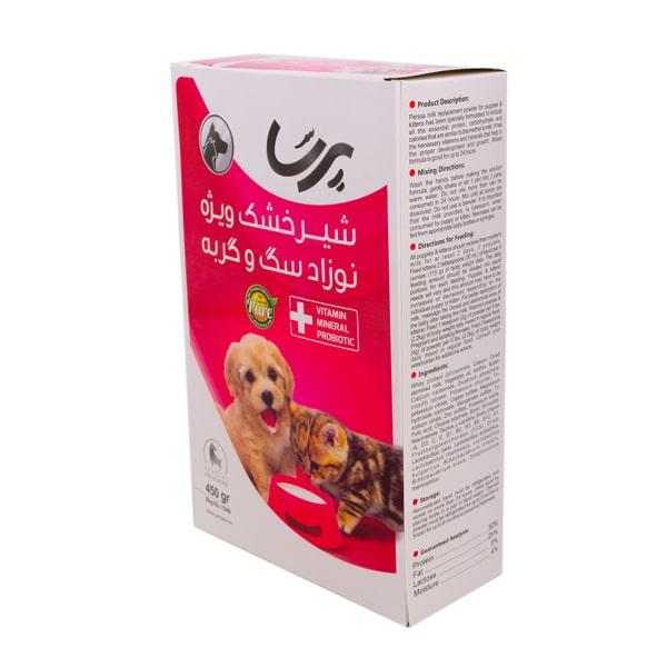 شیر خشک سگ و گربه حاوی مواد معدنی مخصوص نوزاد پرسا