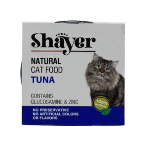 کنسرو گربه شایر حاوی ماهی 110 گرمی