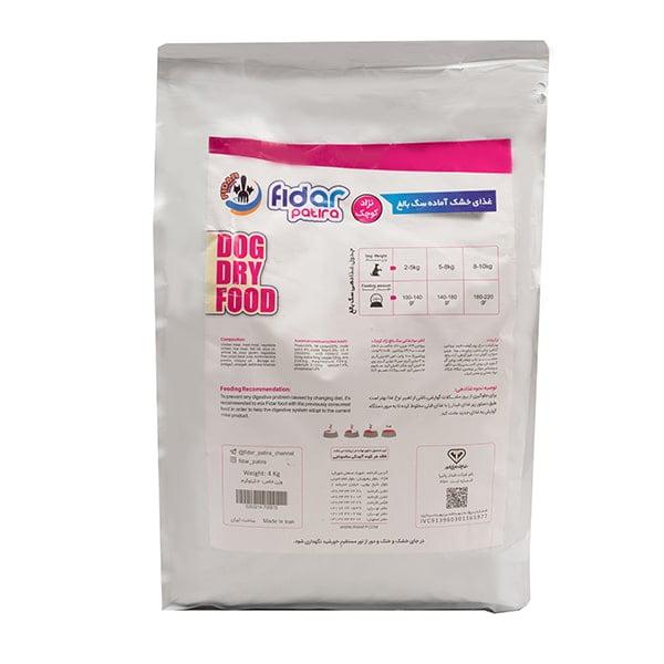 غذای خشک سگ بالغ نژاد کوچک برند فیدار 4 کیلویی کد Df001