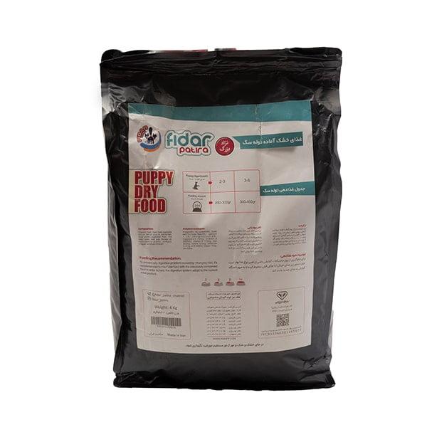 غذای خشک سگ توله نژاد بزرگ برند فیدار 4 کیلویی کد DF002